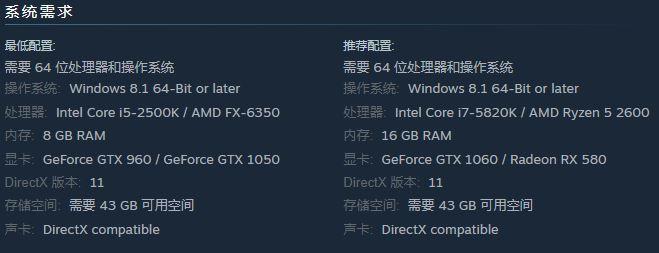 《极速骑行4》新预告片发布 现已在Steam商城上架