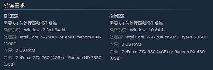 《先祖:人類奧德賽》將結束Epic獨佔 8月28日登陸Steam