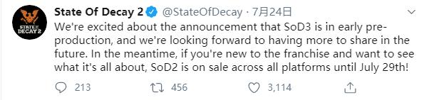 《腐烂国度2》将继续更新 新直播将于7月30日举办