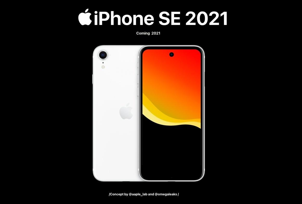 传新款iPhone SE将使用6.1英寸打孔屏 侧边指纹识别