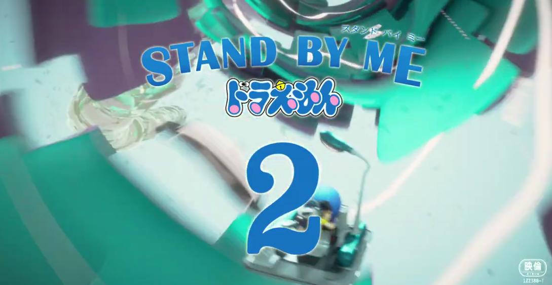 3DCG版动画电影《哆啦A梦2》新预告 新角色声优确定