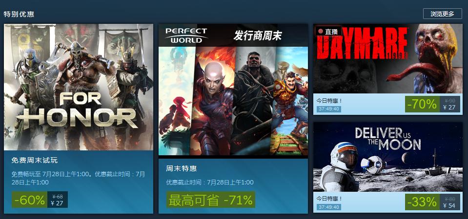 Steam每日特惠:《白日梦魇:1998》平史低27元