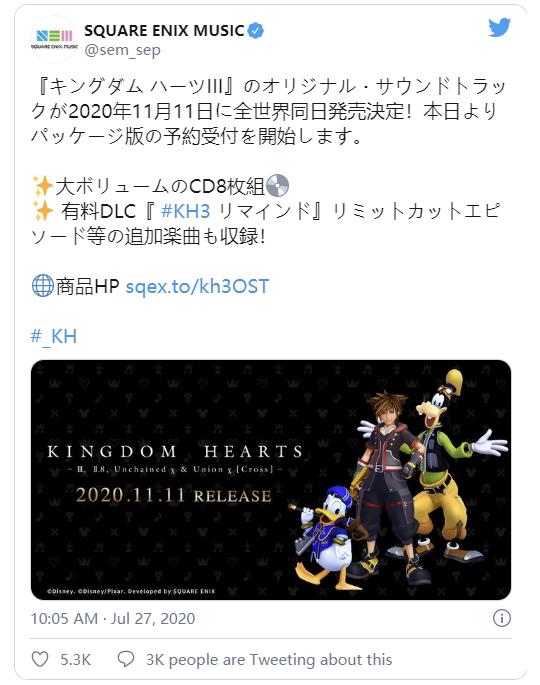 《王国之心3》官方原声碟发行日公布 11月11日开卖