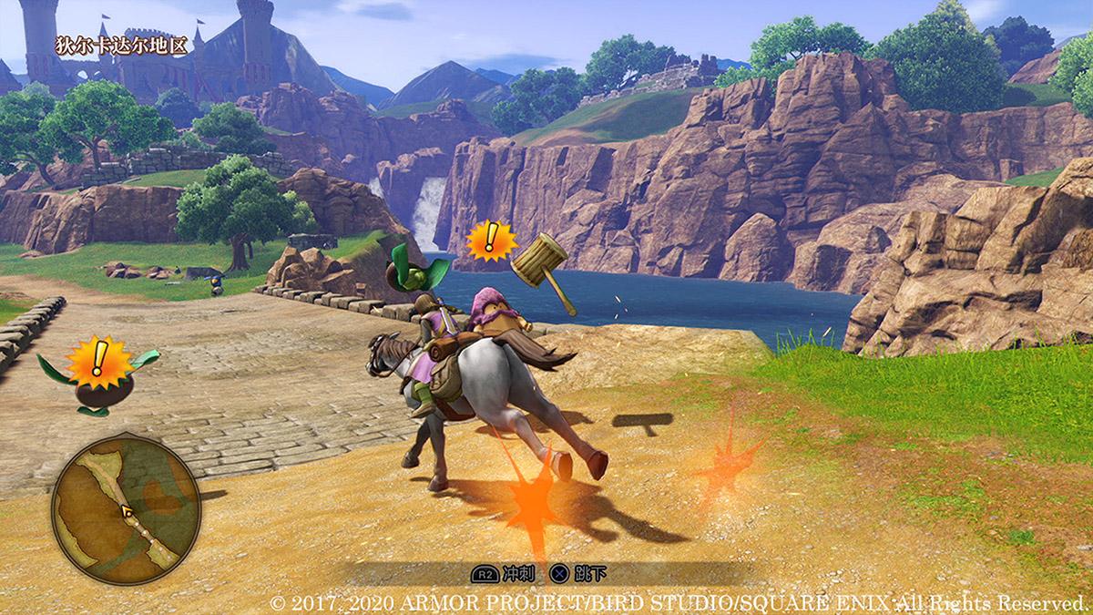 《勇者斗恶龙11S 终极版》PSN港服开启预购 售价319港币