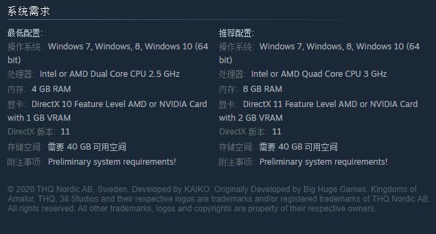 《阿玛拉王国:惩罚 重置版》Xbox容量曝光 不到30G
