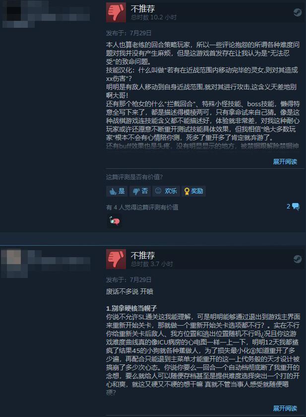 《彼岸花》Steam特别好评 游戏相当硬核画面很精美