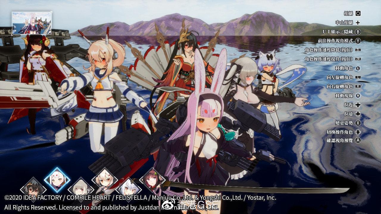 NS《碧蓝航线Crosswave》中文版确认9月30日推出 独家预约特典公开