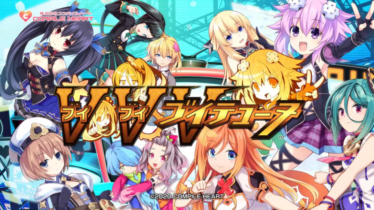Fami通新一周游戏评分:《昏迷2》《VVVtunia》均获31分