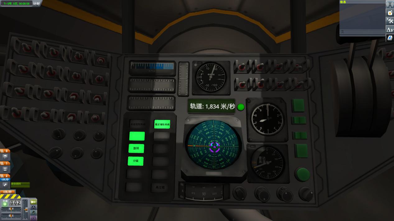 《坎巴拉太空计划》DLC评测:虚拟与现实的一次接轨