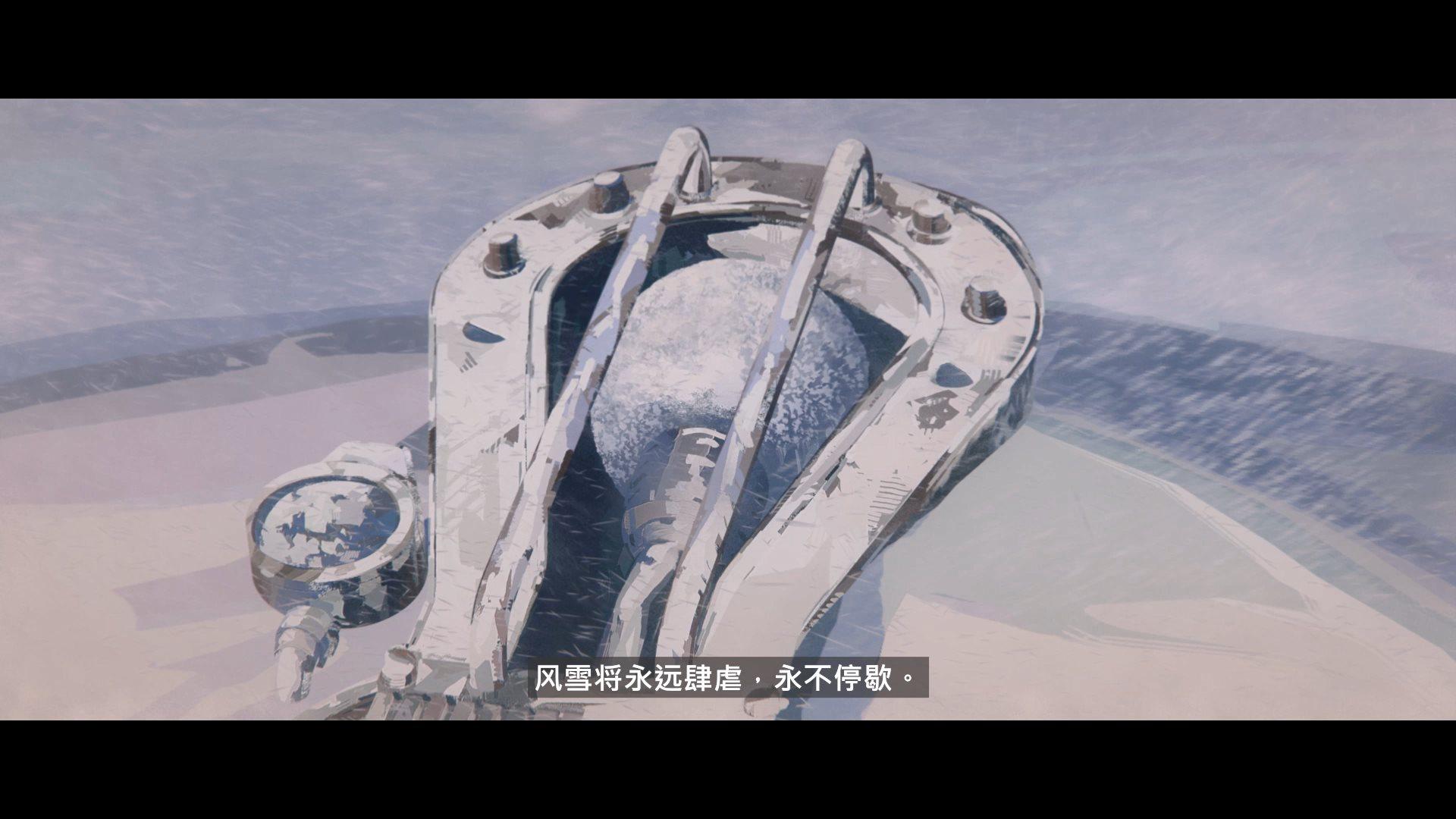 《冰汽时代》最后DLC《帝国的边界》8月20日上线