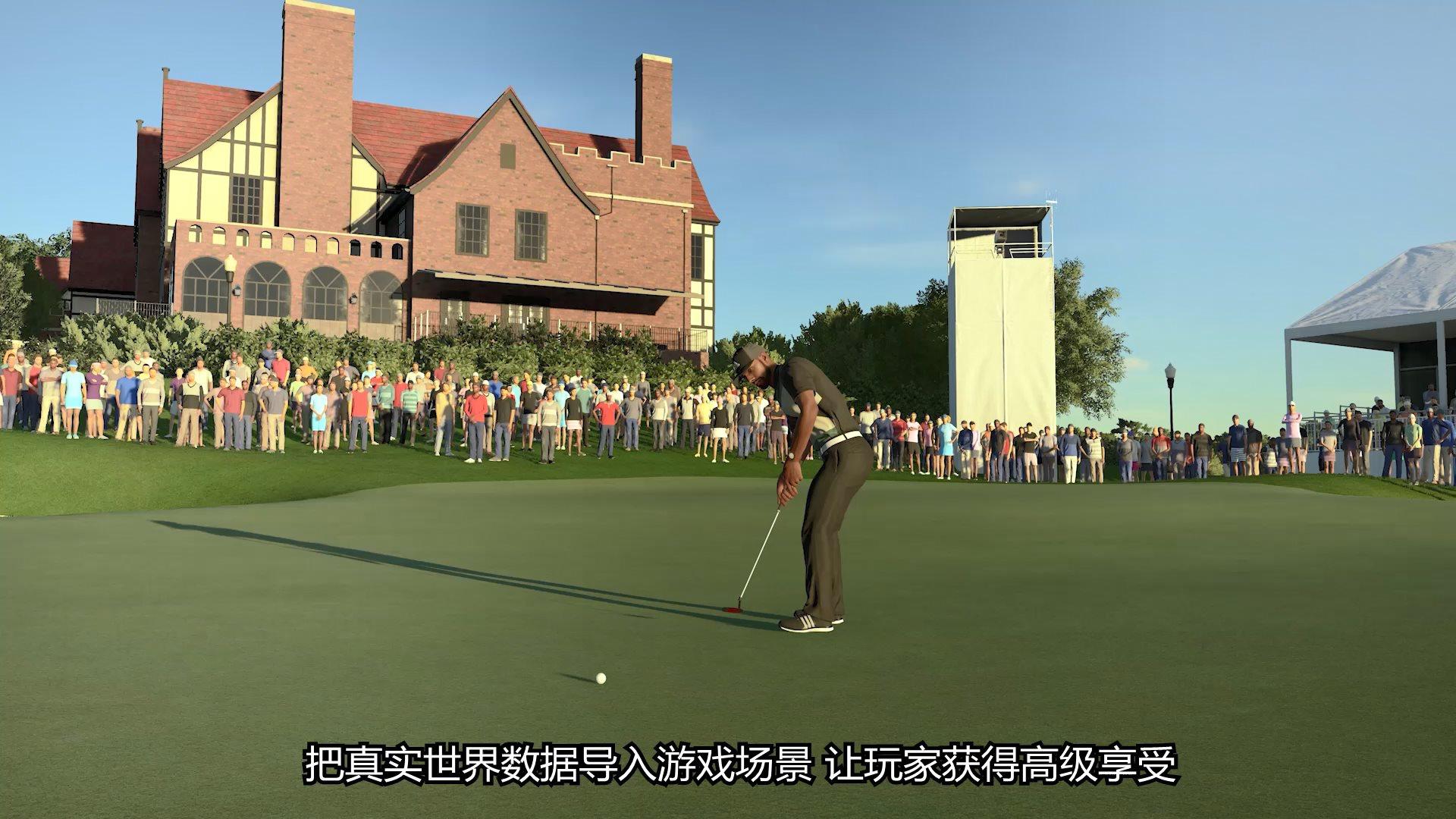 革命性绘图技术让《PGA巡回赛2K21》中的TPC球场无比真实