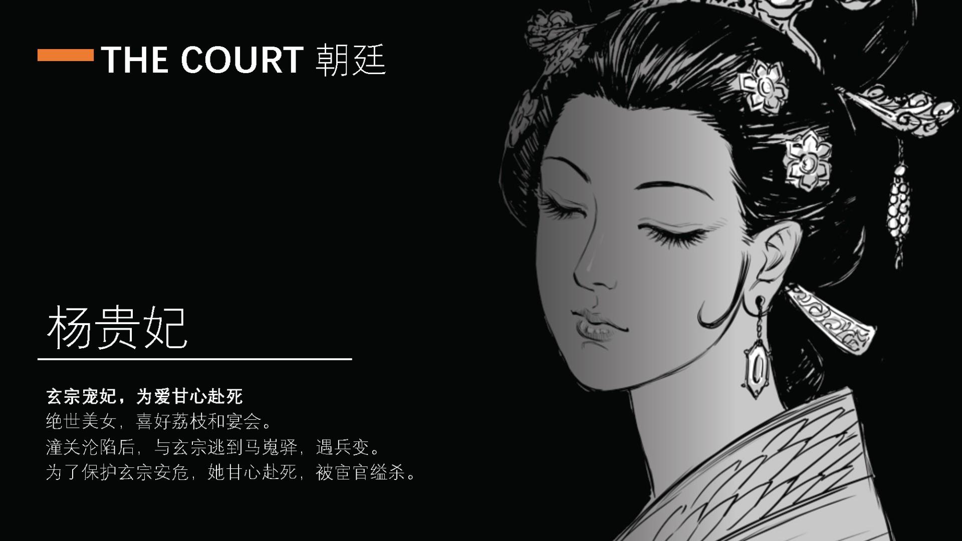 《刺客信条:王朝》漫画公布 以中国盛唐被背景