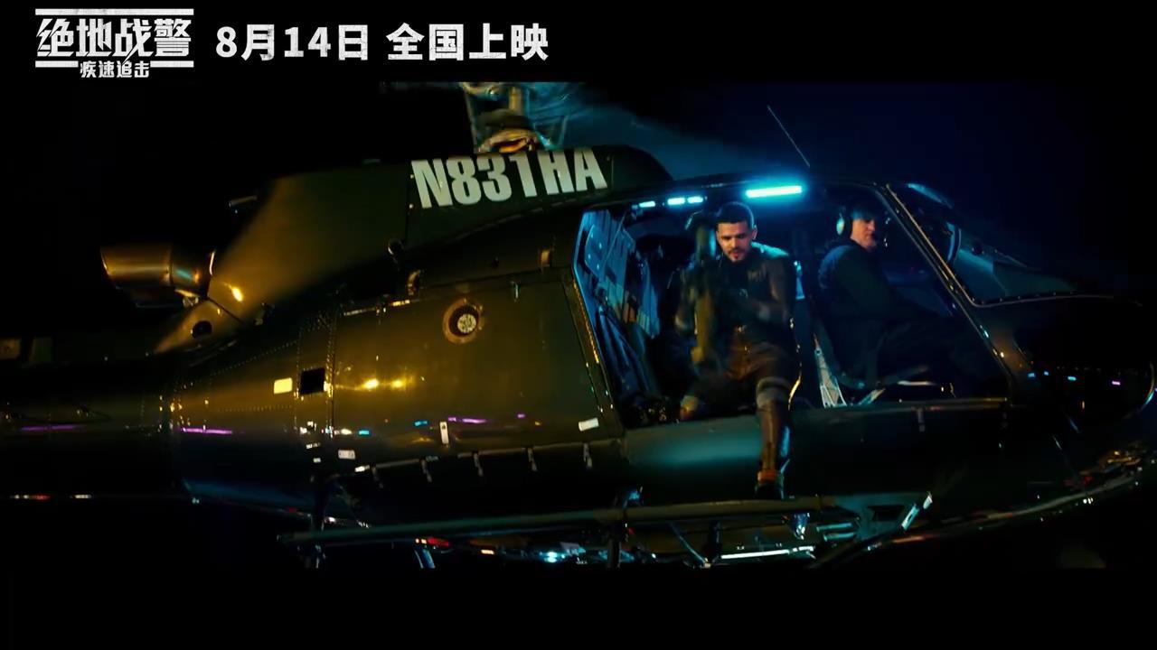 《绝地战警:疾速追击》中字特辑 内地定档8月14日上映