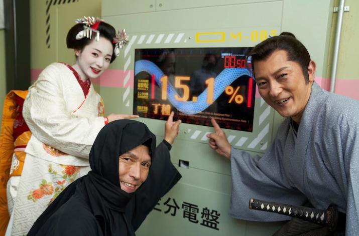 EVA新京都基地主题公园实地景象公开 10月3日开张