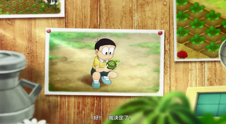PS4版《哆啦A梦:大雄的牧场物语》今日发售 支持中文
