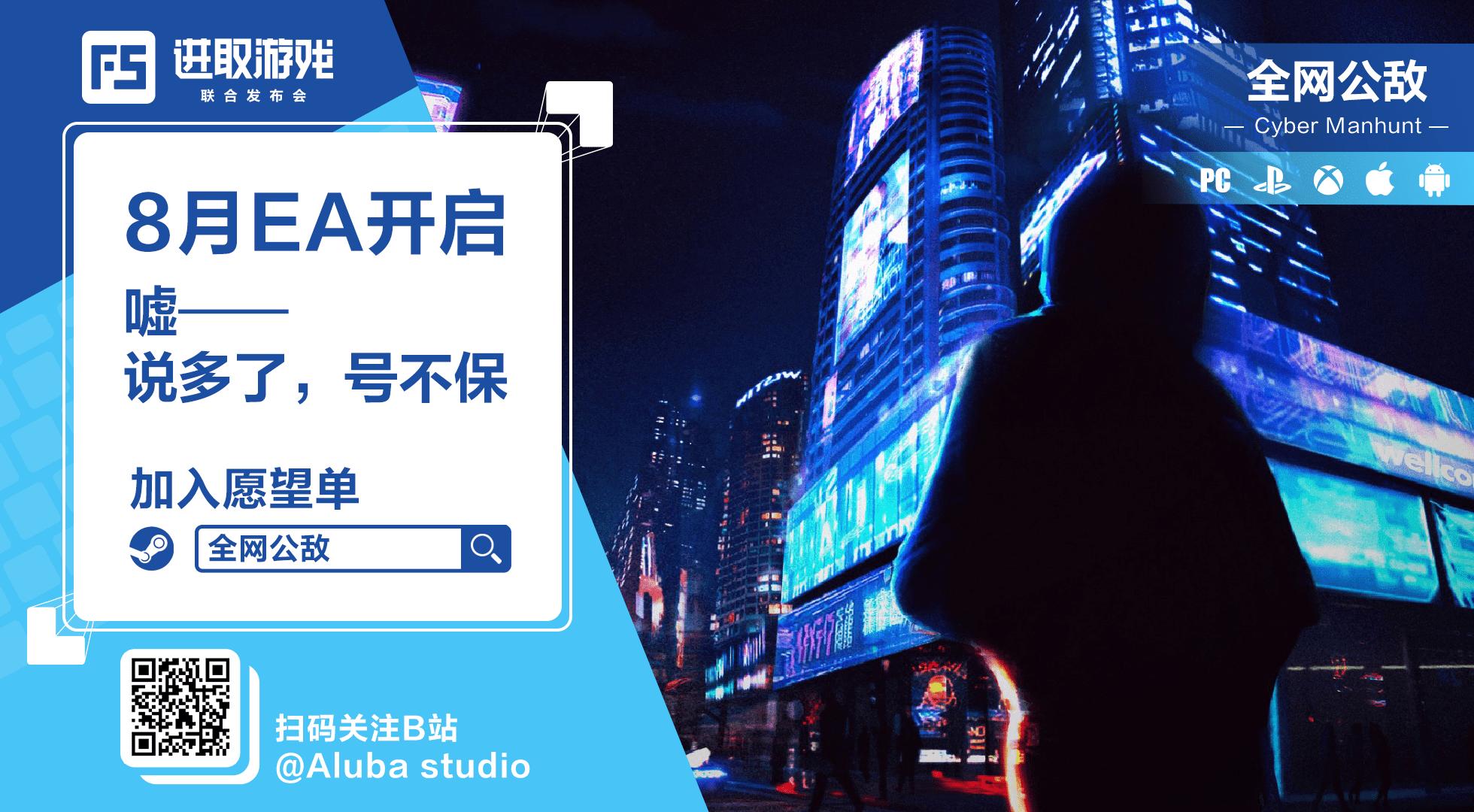 [F5]发布会是今年中国游戏圈的最大惊喜