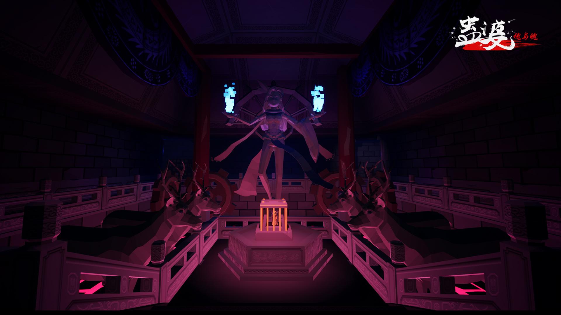 恐怖解密游戏《蛊婆-魂与魄》游戏背景介绍:探索神秘苗疆