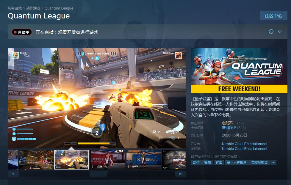 Steam每日特惠:《鬼武者HD复刻版》56元平史低