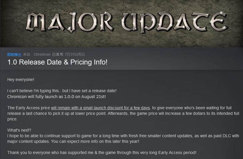 游戏新消息:像素暗黑类游戏英雄旧忆8月21日结束EA上调售价