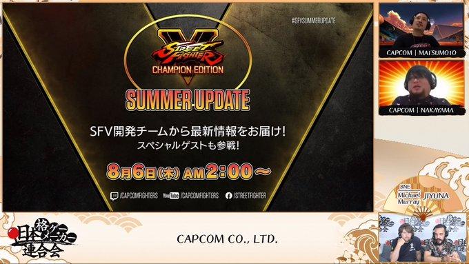 《街头霸王5》8月5日开始两周免费试玩 全部40名角色可用