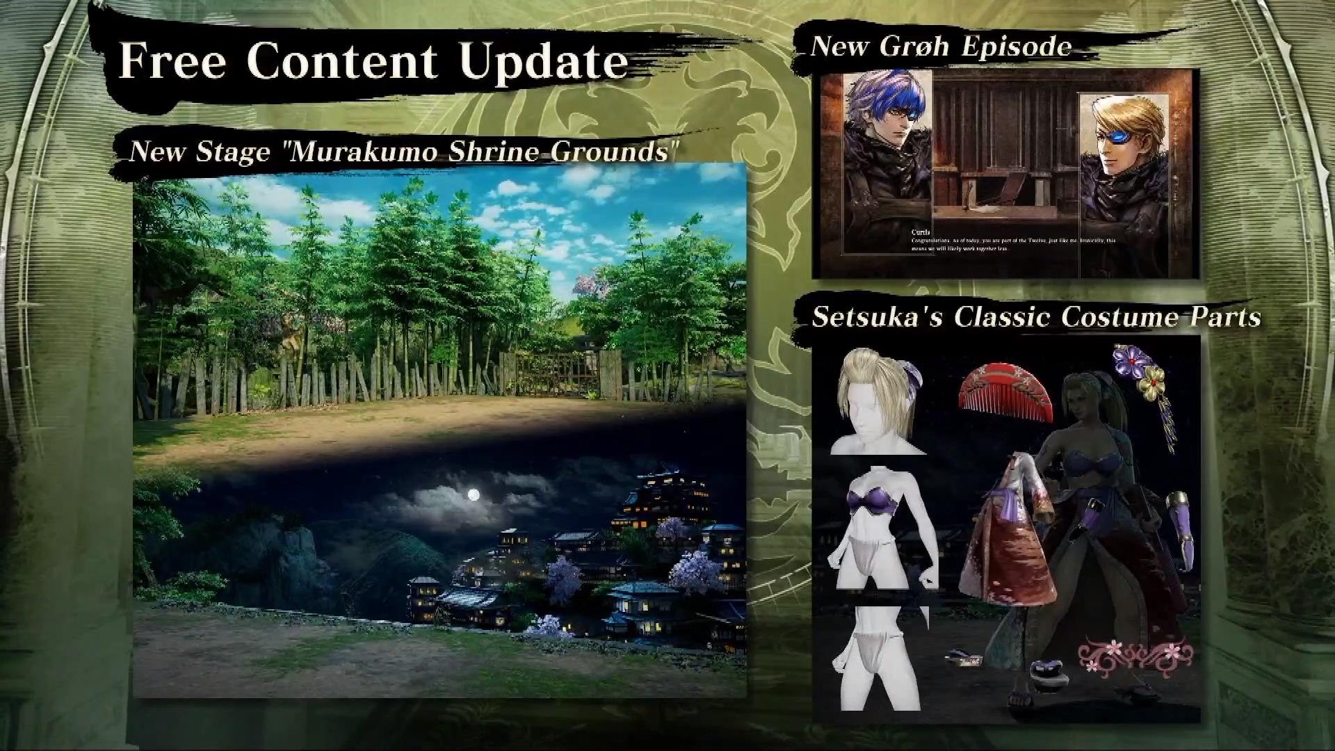 《灵魂能力6》新角色8月4日推出 有免费更新内容