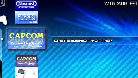 《CPS1模拟器》绿色版