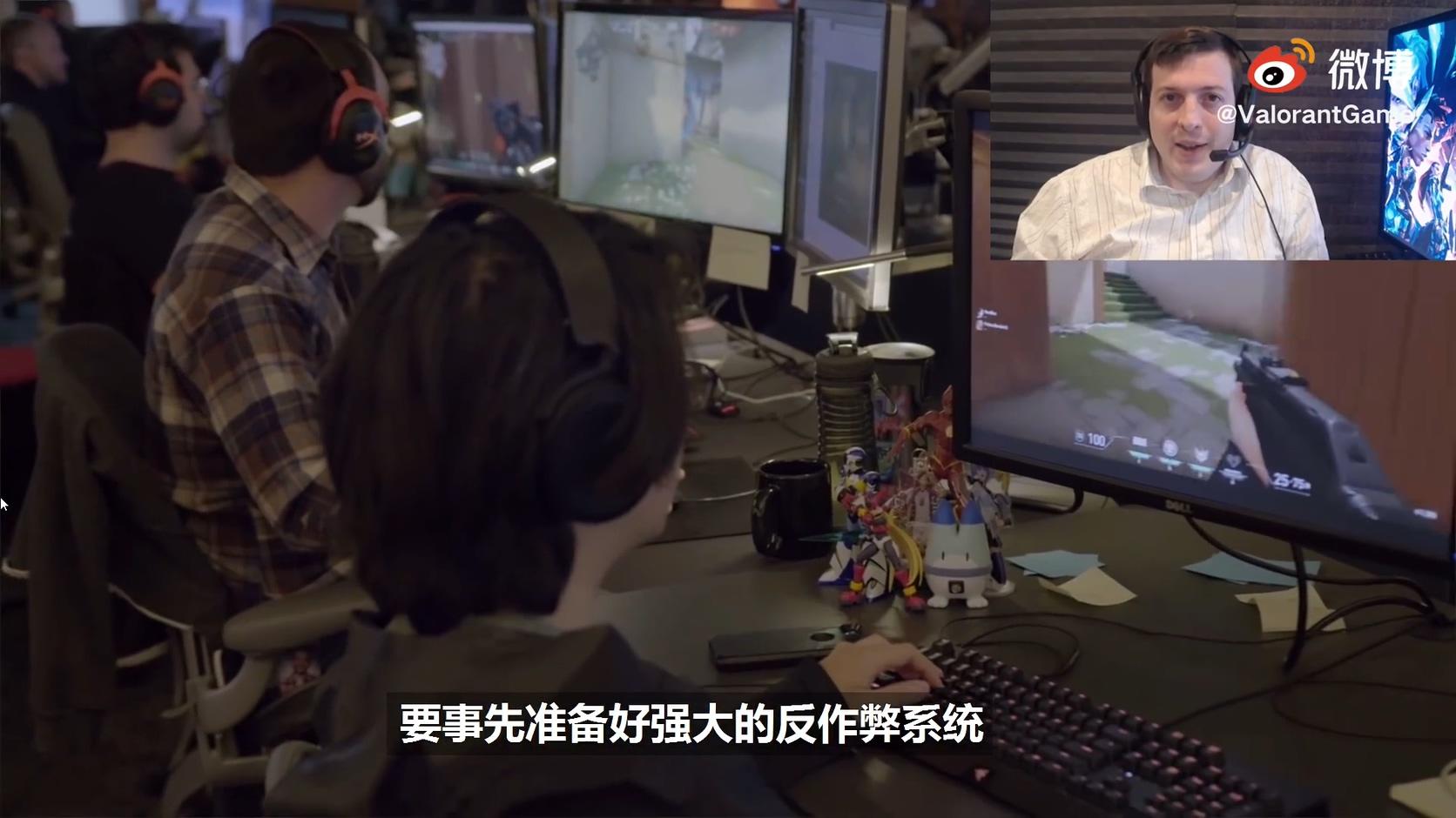 《Valorant》谈反作弊:做最重视玩家的FPS游戏