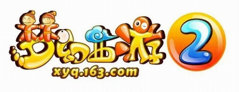 网易限制玩家直播《梦幻西游2》被起诉 终审网易赢了