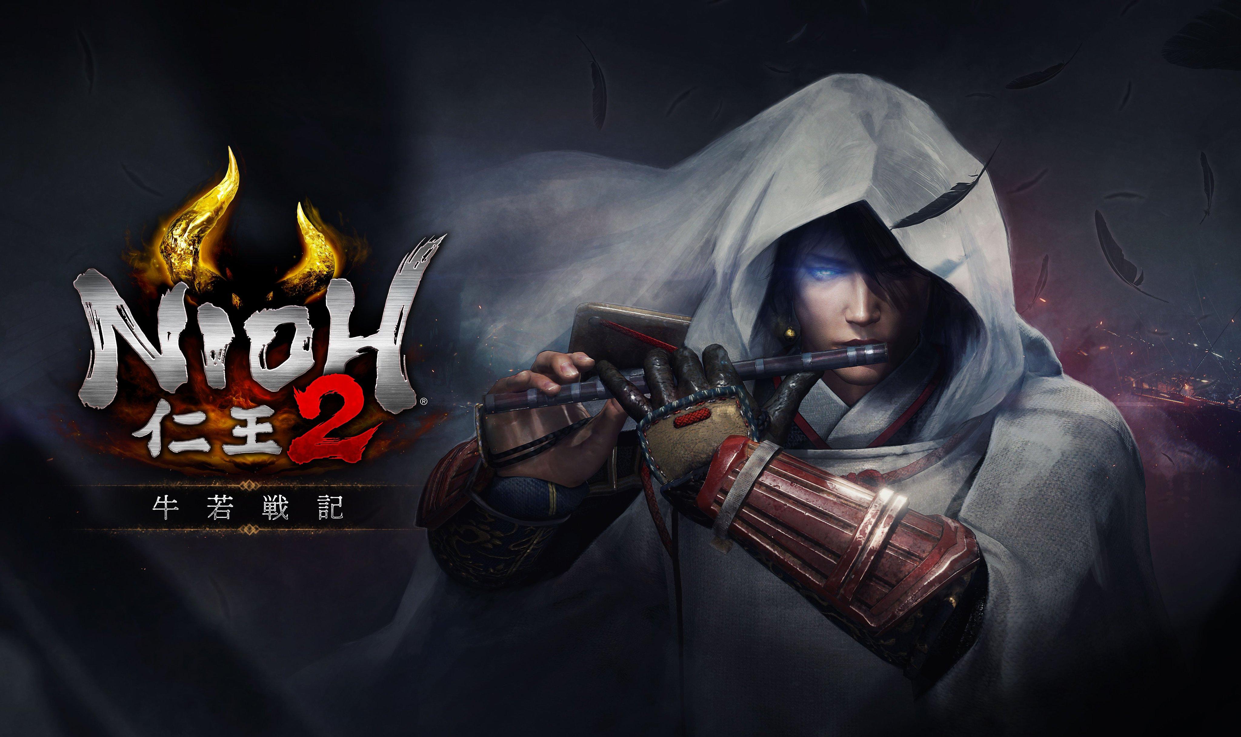 《仁王2》DLC牛若战记IGN 8分:老玩家的回归良机