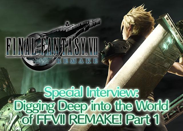《最终幻想7:重制版》特别访谈 蒂法炫技式调酒以获得小费