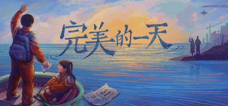 杉果π Online 9月开启,首批44款免费试玩游戏公开