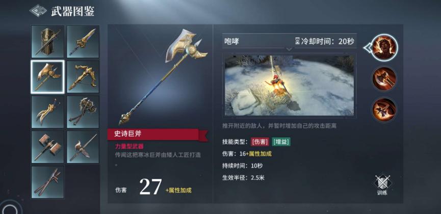 《猎手之王》主创采访:冷兵器骑砍与MOBA,生存竞技新方向