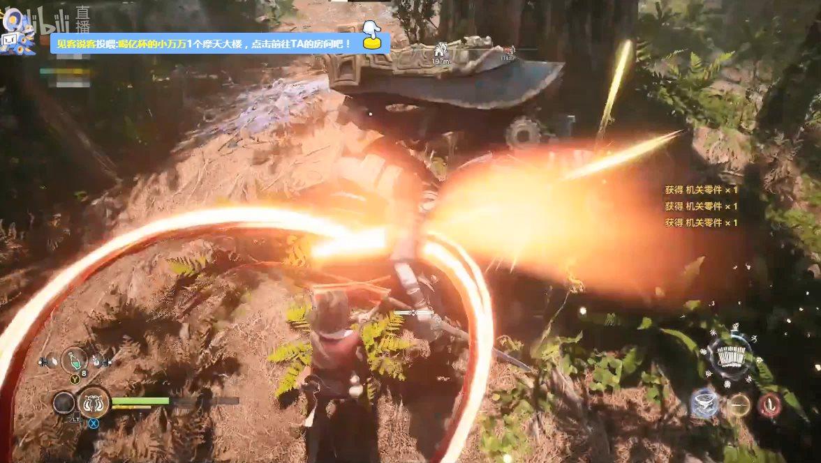 《轩辕剑7》全新战斗实机公开 男女主大战机关兽