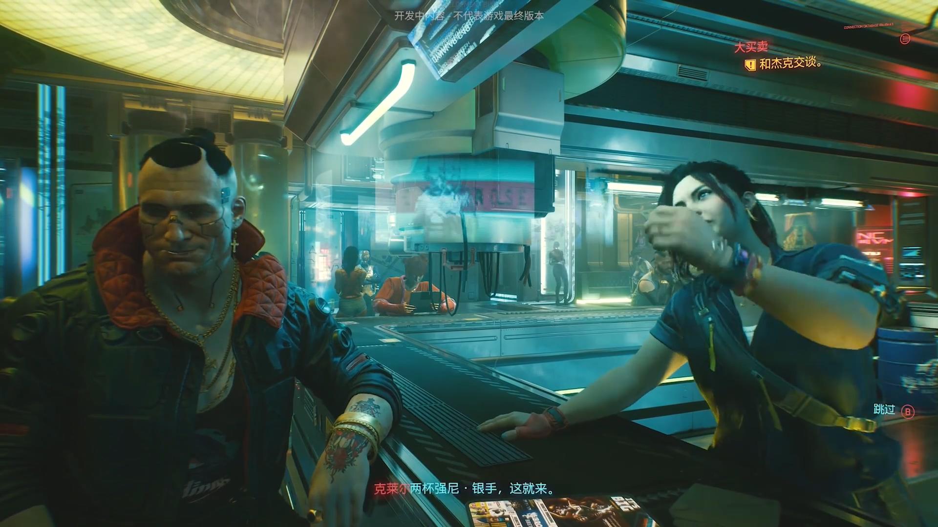 《赛博朋克2077》14分钟实机演示 全程中文配音游玩