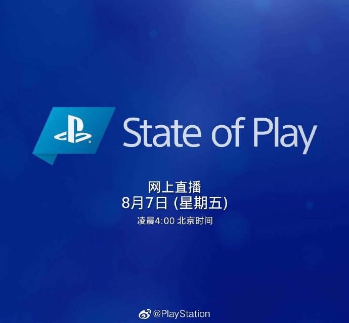索尼State Of Play直播汇总:《杀手3》《众神陨落》等亮相