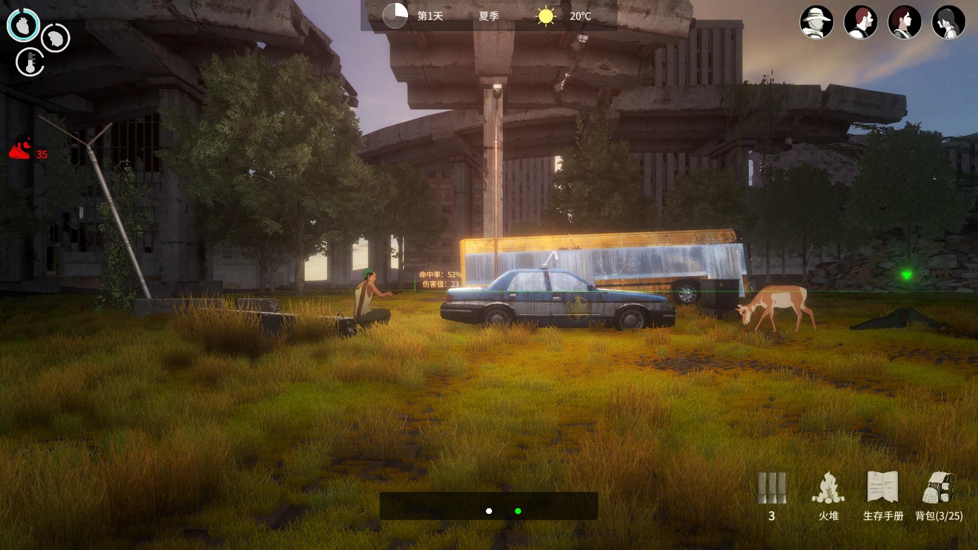 生存游戏《地表法则:先遣者》最新预告释出 9月9日发售