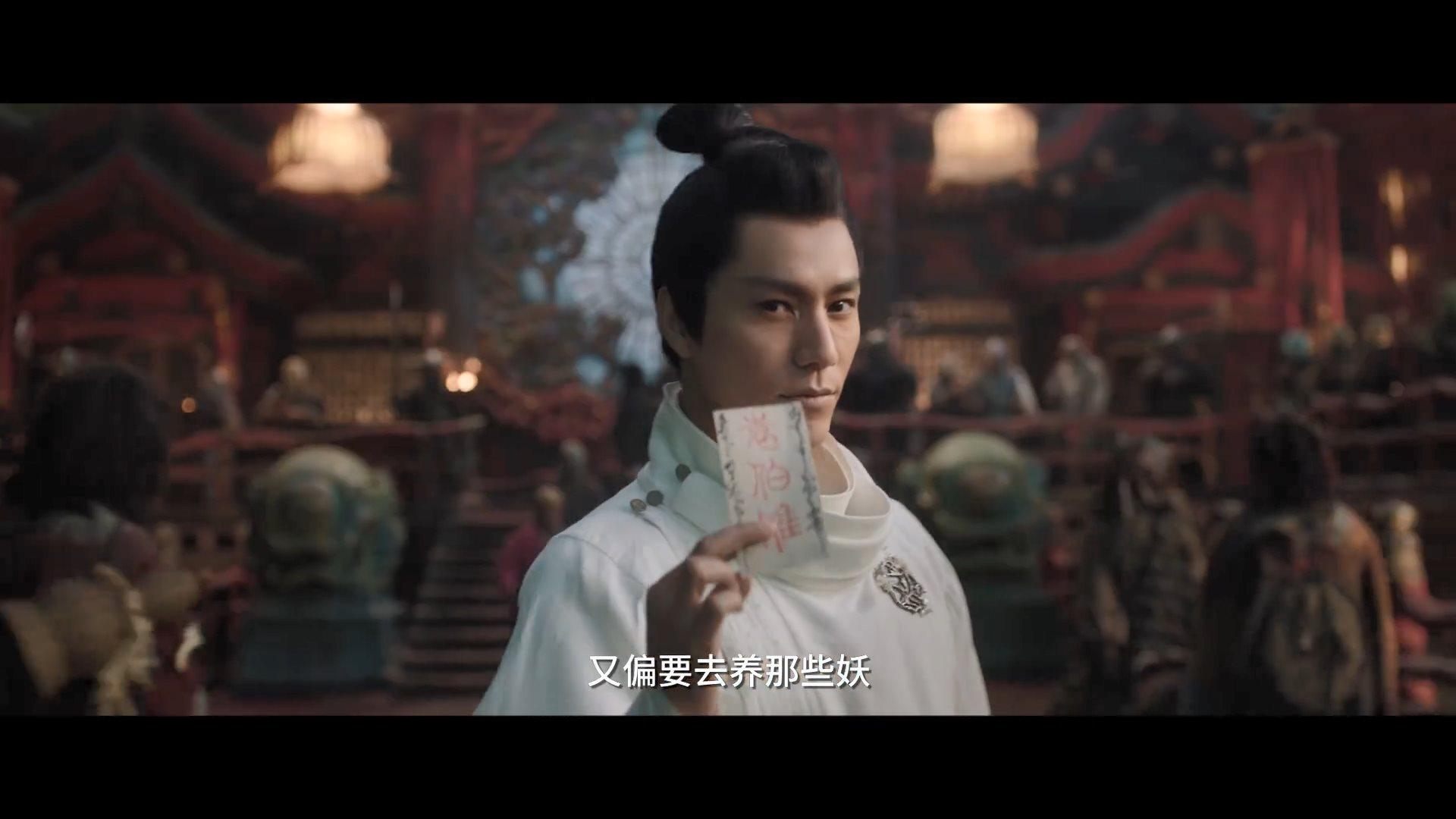 网易手游《阴阳师》改编电影《侍神令》发布正式预告