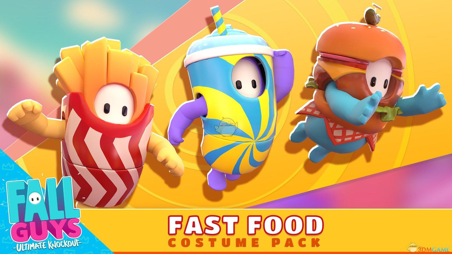 《糖豆人:终极淘汰赛》薯条汉堡可乐套装获得方法介绍