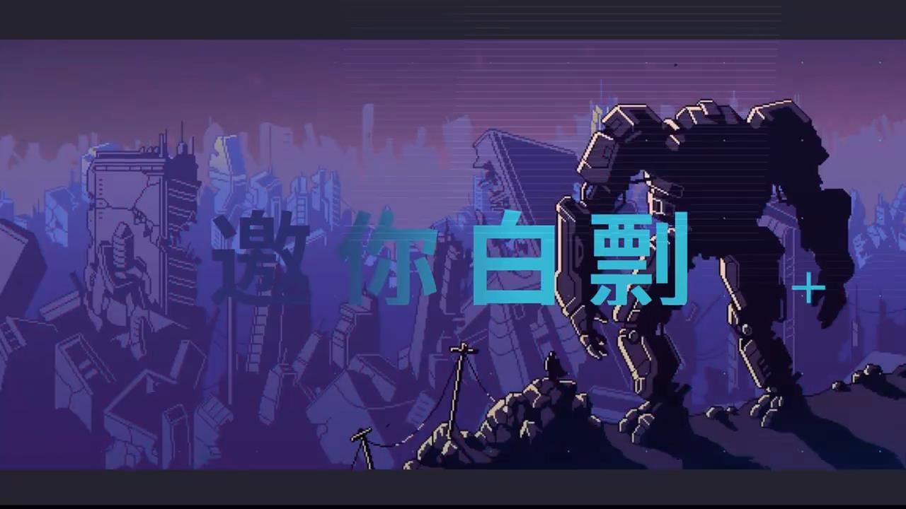 Epic商城提醒玩家白嫖 记得下周领《全战特洛伊》