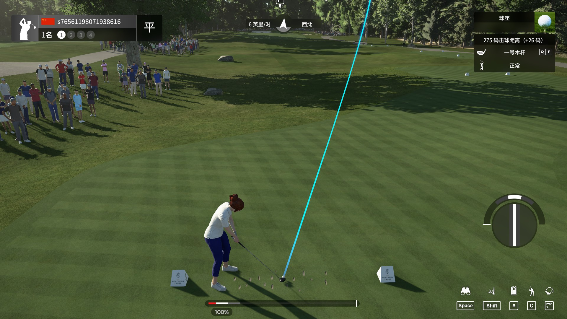 《PGA巡回赛2K21》评测:黄金年代的巨人