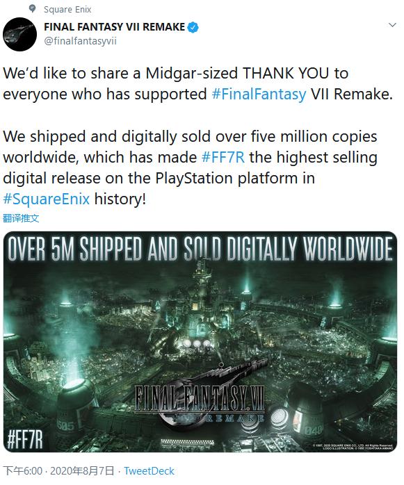 SE宣布:《最终幻想7 重制版》全球累计销量突破500万套