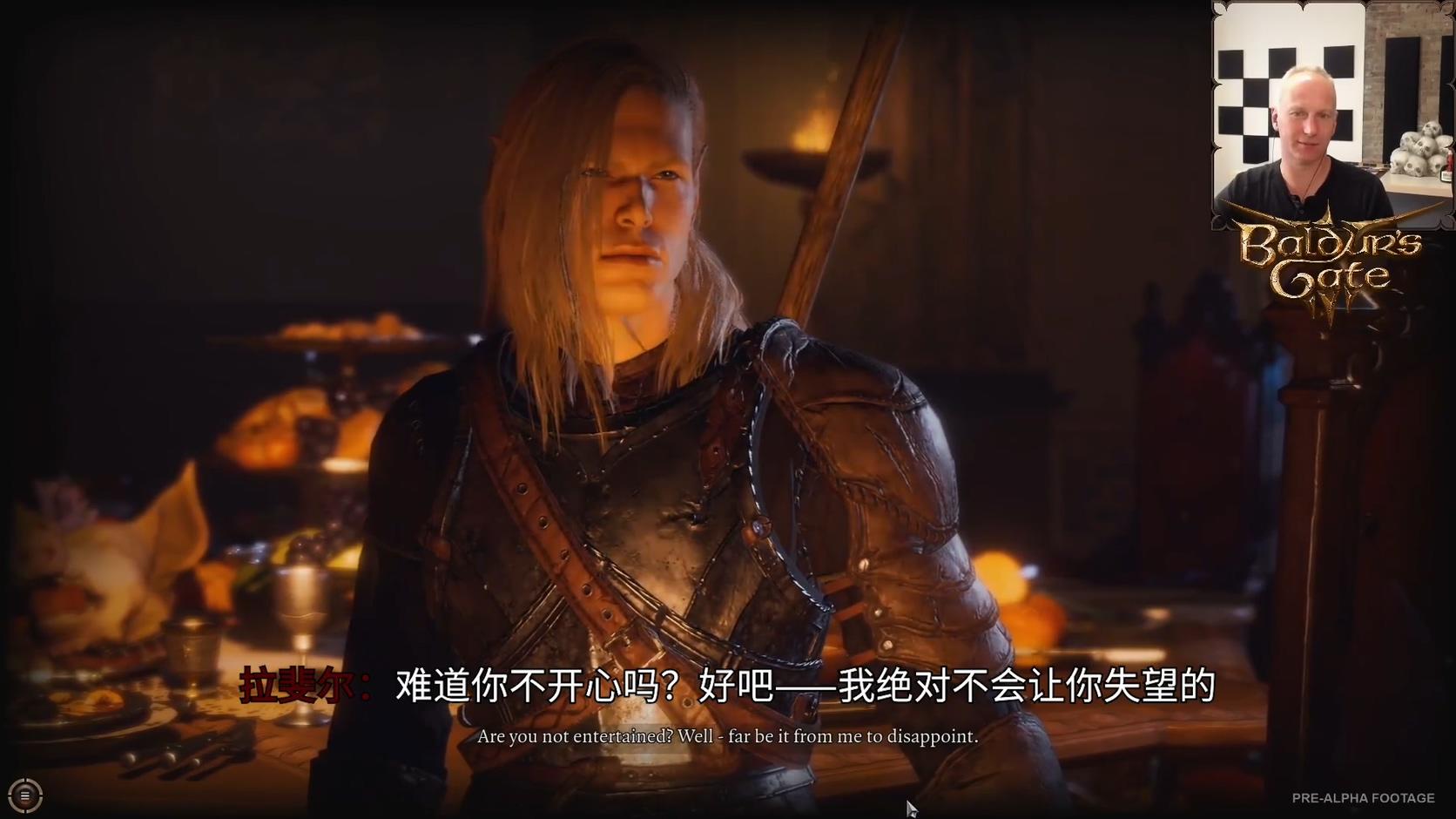 《博德之门3》26分钟实机演示公开 中文字幕