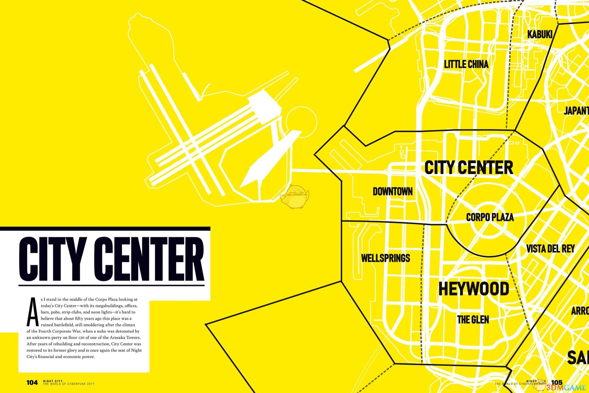 《赛博朋克2077》市政中心介绍