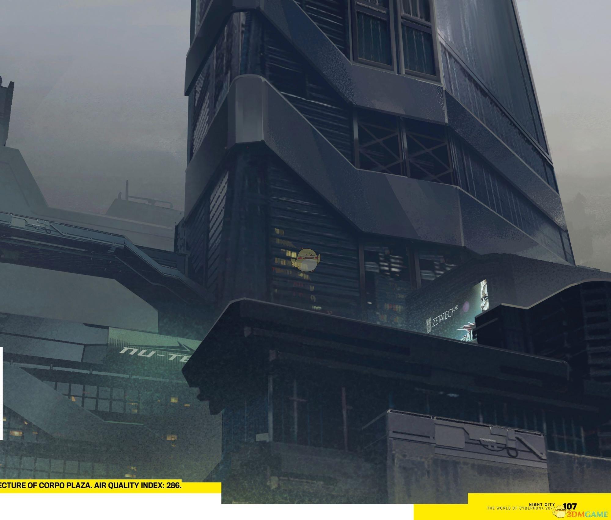 《赛博朋克2077》企业广场介绍