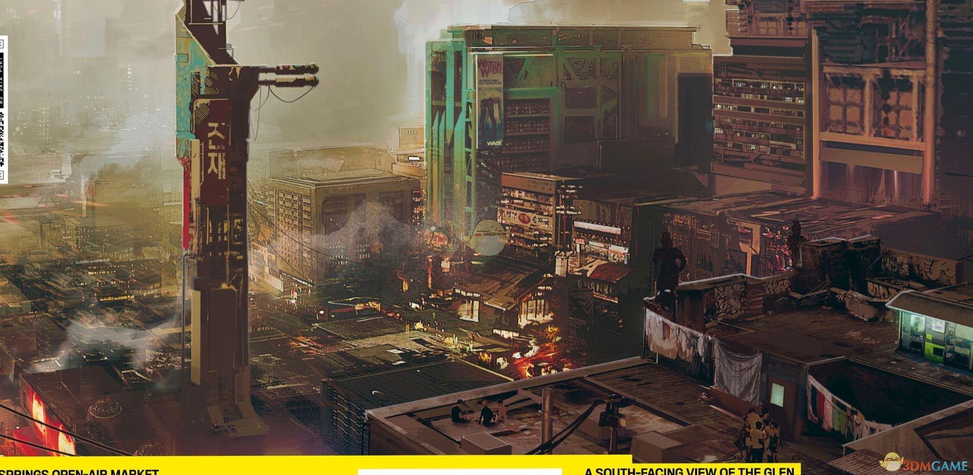 《赛博朋克2077》峡谷区介绍