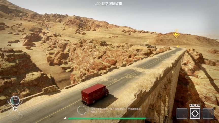 《速度与激情:十字路口》评测:建议直接重做