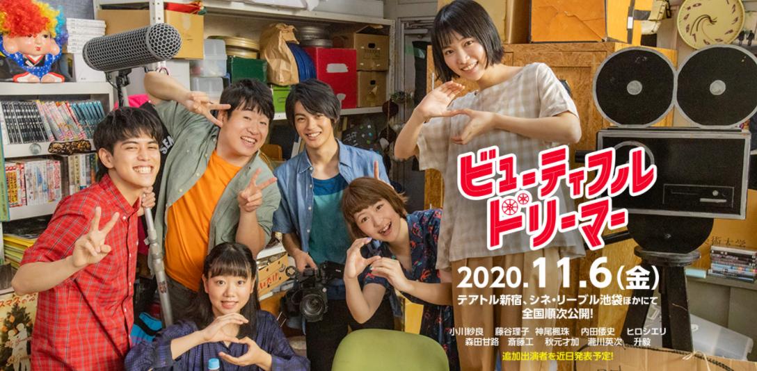 押井守原案真人电影《绮丽梦中人》公开 11月6日上映