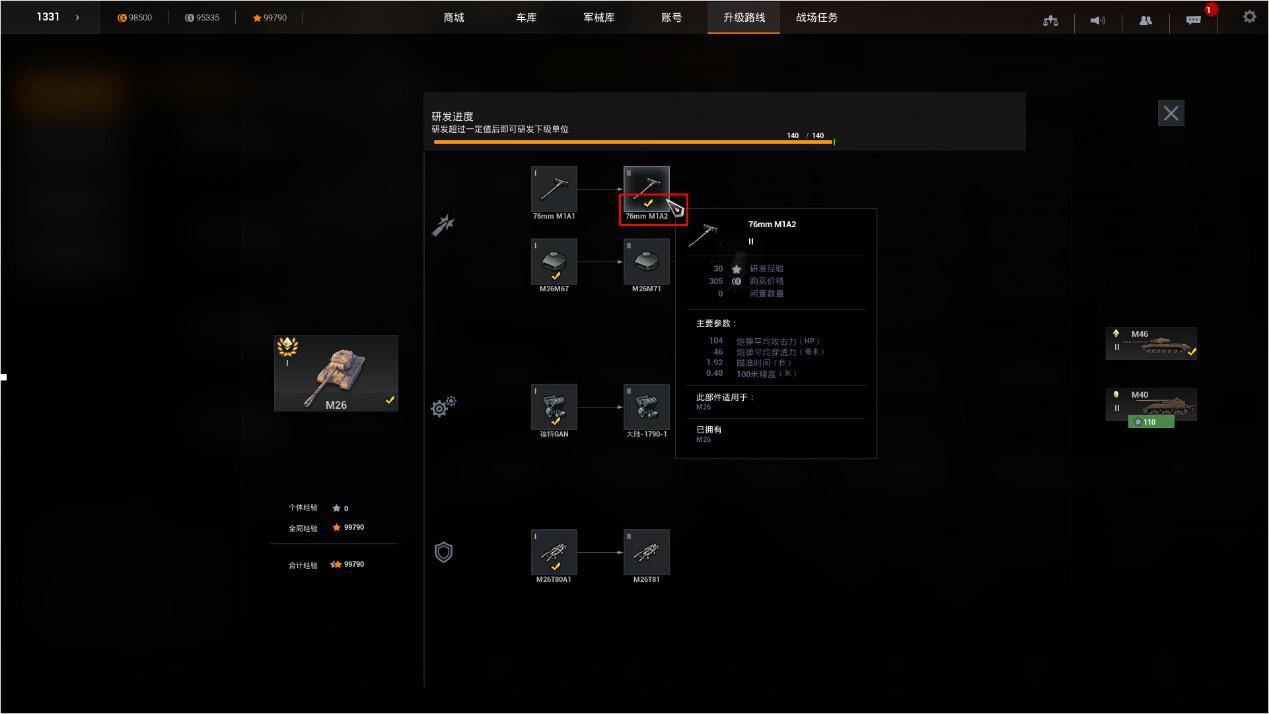 恭迎RTS老兵!近现代战争RTS游戏《烈火战马》8月15日封测