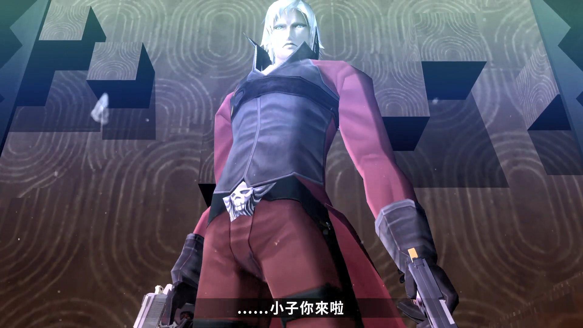 《真女神转生3:重置版》DLC公开 恶魔猎人但丁华丽登场
