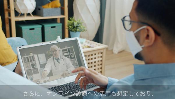 世界首个智能手机联动口罩C-FACE预购开启 疫情时代新节奏
